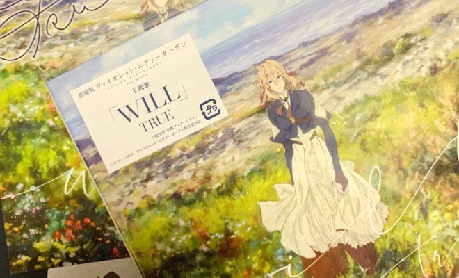 ヴァイオレット・エヴァーガーデン「TRUEさん」が歌う主題歌「WILL」CDジャケット