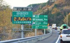 常磐自動車道、放射線量を示す電光掲示板(2.2マイクロシーベルト)