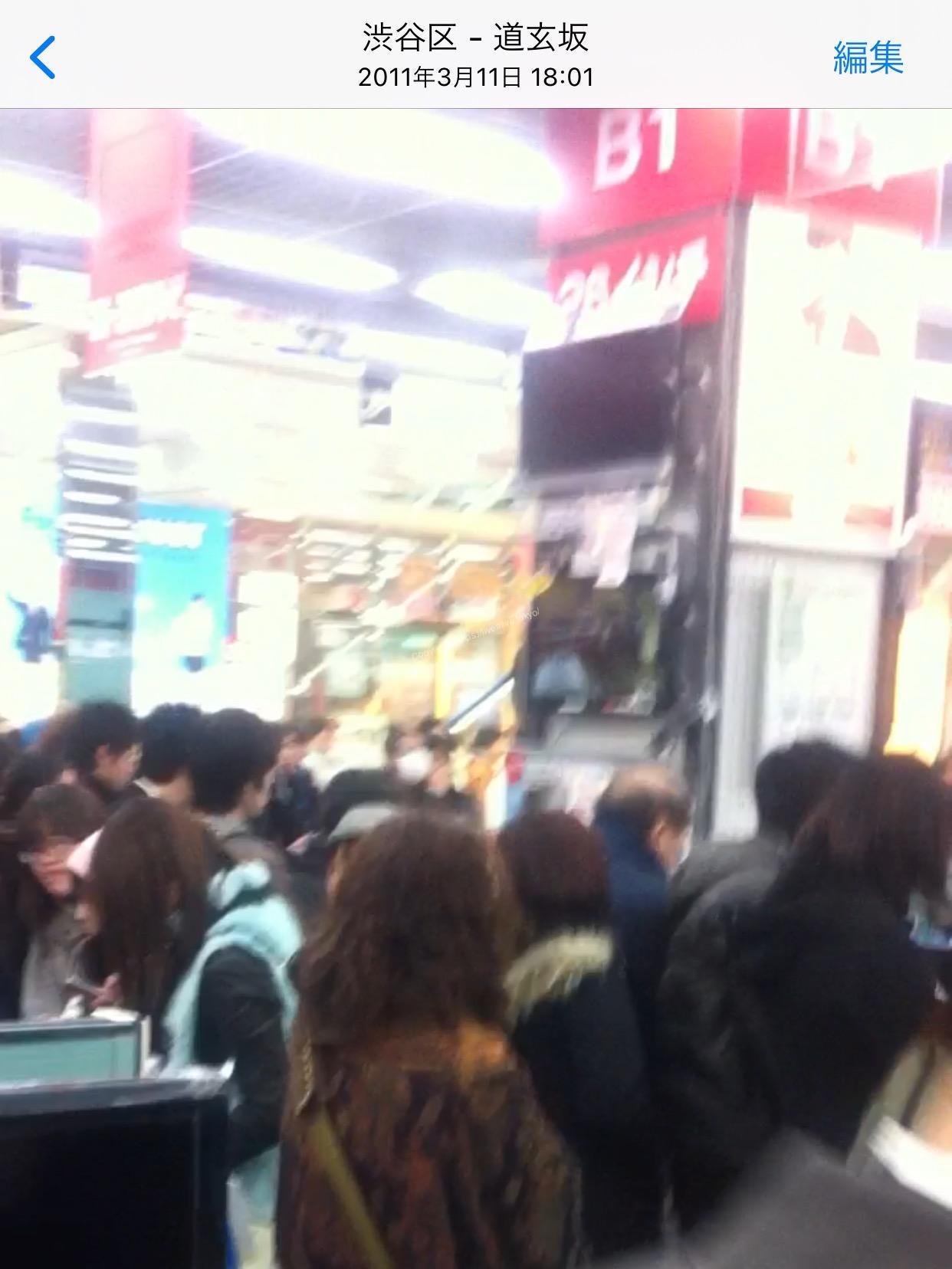 東日本大震災 当日の渋谷にあるヤマダ電機にて