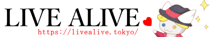 鈴木さんLIVE ALIVE